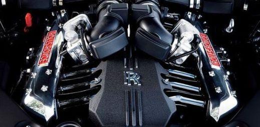 Rolls Royce V16 engine