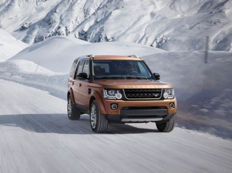 Land Rover Discovery: Landmark and Graphite series