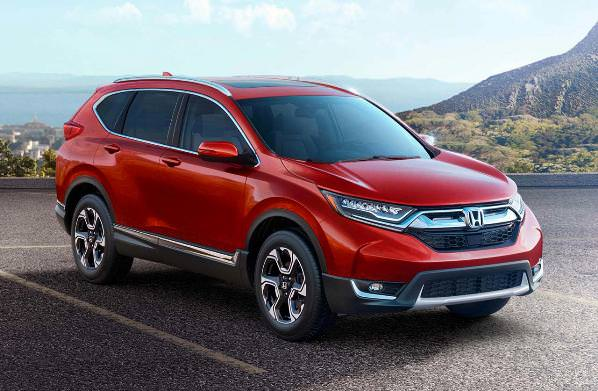 This is the new generation of the Honda CR-V